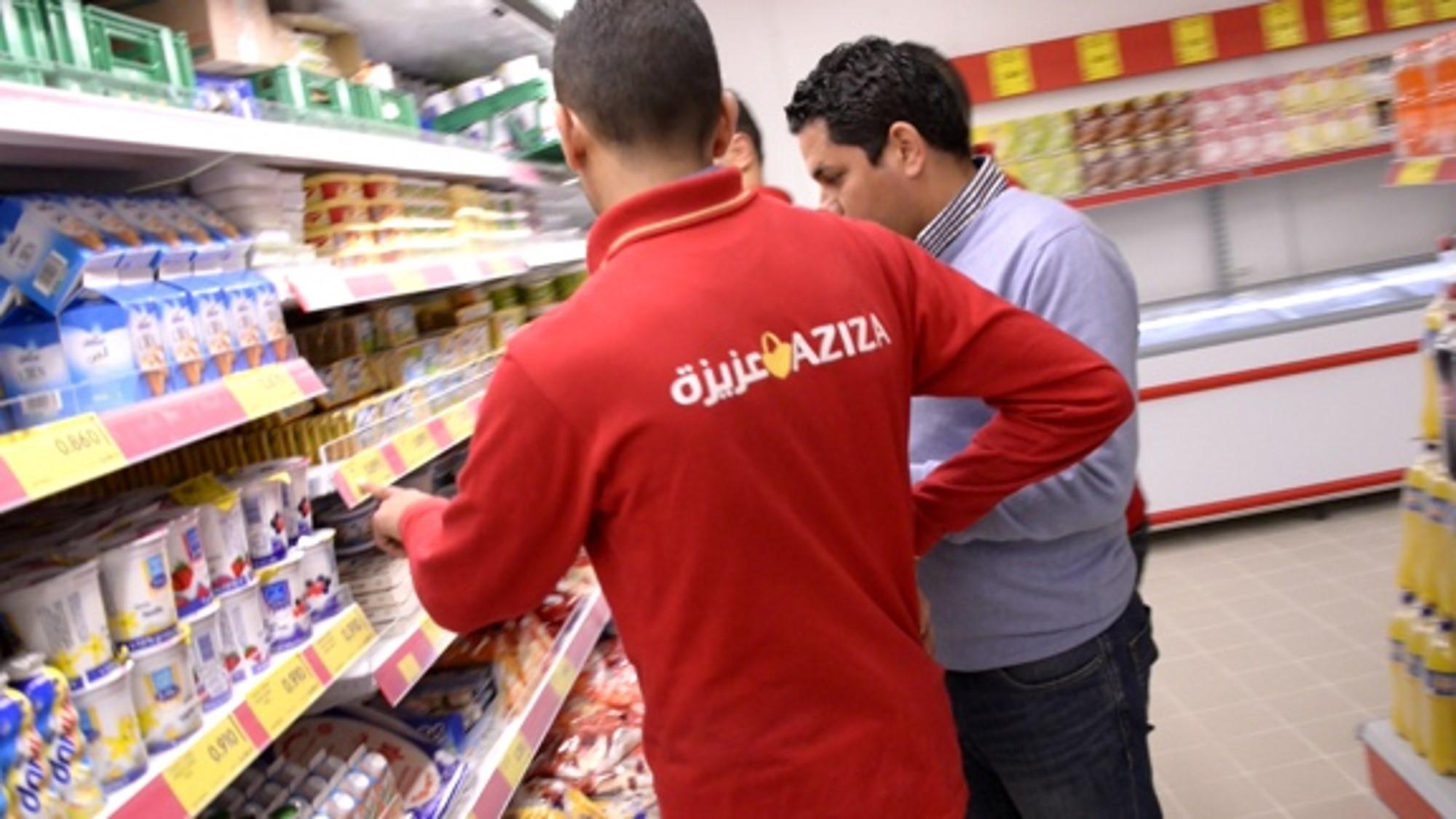 Aziza – Supermarket retail 6